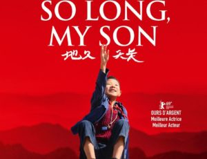So-Long–My-Son-Affiche